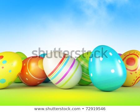 huevo · paquete · cute · Chick · naturaleza · nino - foto stock © leventegyori