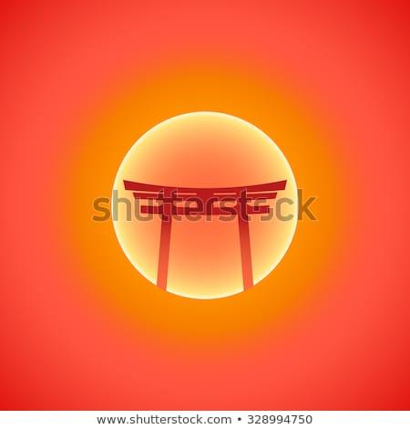 pôr · do · sol · ilustração · vetor - foto stock © trikona
