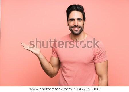 幸せ · 笑みを浮かべて · 若い男 · あごひげ · コピースペース - ストックフォト © deandrobot