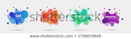 Moderna verde ondulado forma resumen fondo Foto stock © SArts