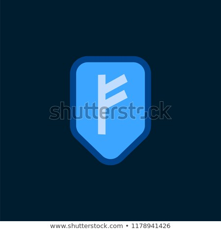 Auroracoin Digital Currency - Vector Symbol. Stock photo © tashatuvango
