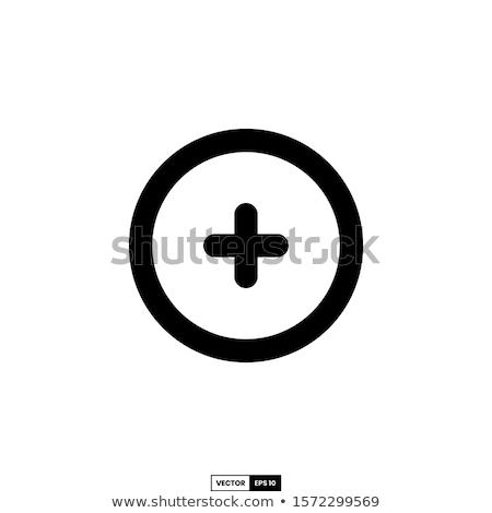 help · vettore · rosso · pulsante - foto d'archivio © rizwanali3d