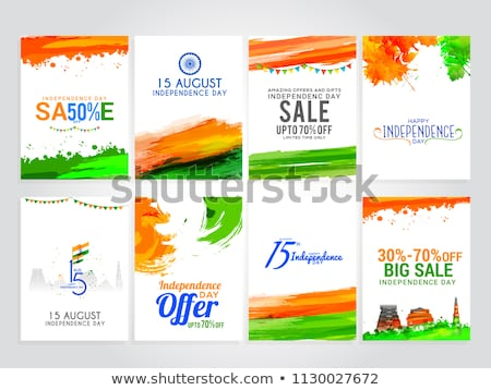indian independence day sale banner with tricolor flag Stock photo © SArts