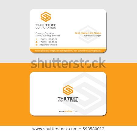 Incrível amarelo cartão de visita modelo negócio escritório Foto stock © SArts