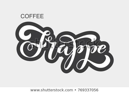 ベクトル · 要素 · コーヒーショップ · 市場 · カフェ - ストックフォト © bonnie_cocos