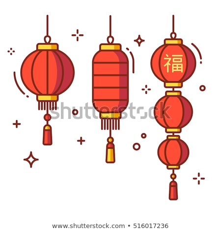 New Year's Japanese style icon outline set Stock photo © Blue_daemon