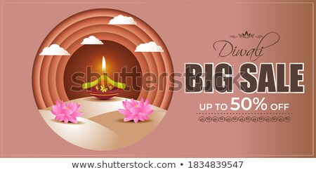 Stock photo: big diwali festival sale purple decorative background