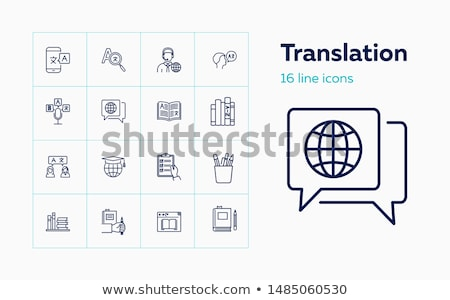 Chinese Language Concept. Online Translation Stock photo © olivier_le_moal