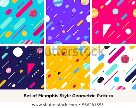 Funky simple seamless pattern with colorful rectangles. Repeatable white minimalistic background. Tr Stock photo © ExpressVectors