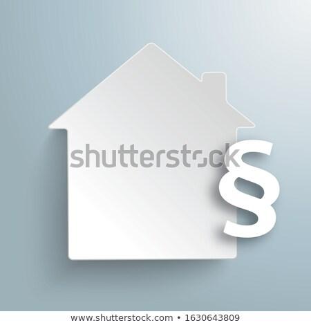 Paper House Paragraph Gray Stock photo © limbi007