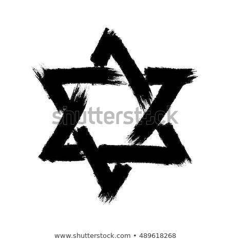 çizim star yahudilik dini simge tahta Stok fotoğraf © latent