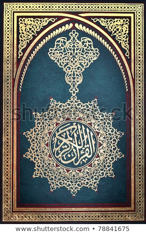 Stock photo: pages of holy koran the testament