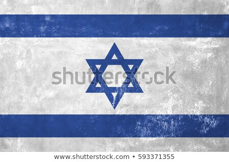 Vintage Israel bandeira ilustração velho projeto Foto stock © asturianu