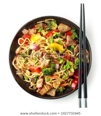 wok · izolált · fehér · konyha · étterem · fekete - stock fotó © tiero