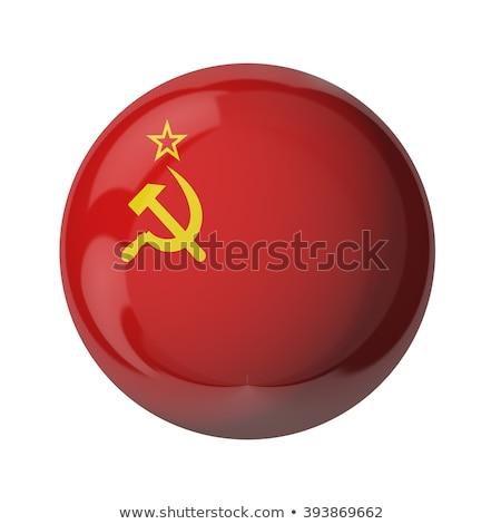 USSR flag texture on ball. Stock photo © boroda