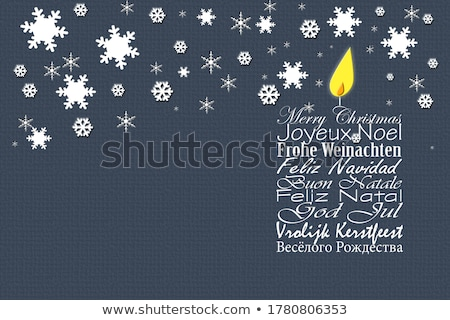 Christmas greetings, Spanish Language Stock photo © marimorena