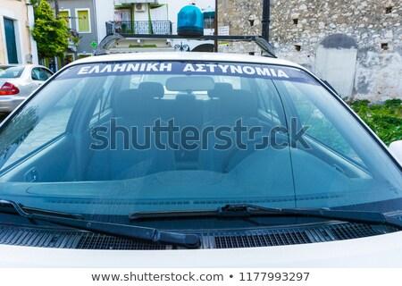 Polizia auto colorato illustrazione euro vettore Foto d'archivio © derocz
