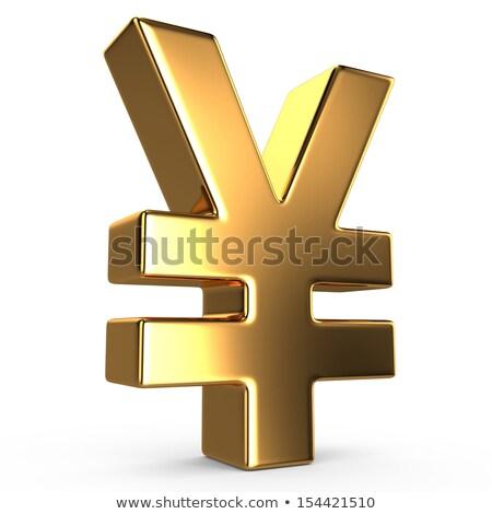 Arany yen felirat arany izolált fehér Stock fotó © Oakozhan