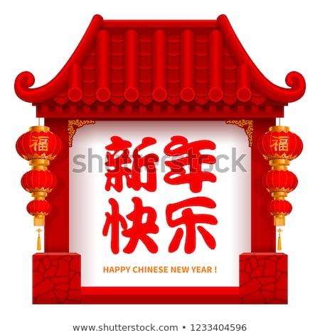dragão · chinês · estátua · templo · viajar · pedra · arquitetura - foto stock © timbrk