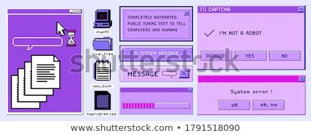 レトロな コンピュータ デスクトップ 白 コンピュータモニター キーボード ストックフォト © romvo
