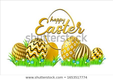 пасхальных яиц зеленая трава Пасху весны трава Сток-фото © icefront
