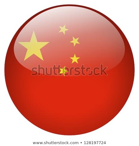 świecie · banderą · Chiny · niebieski · odizolowany · biały - zdjęcia stock © zeffss