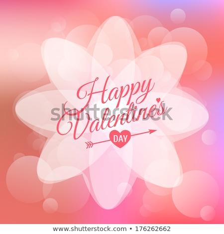 Valentine's Day template with stunning hearts  Stock photo © DavidArts