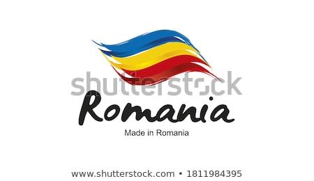 Botón símbolo Rumania bandera mapa blanco Foto stock © mayboro1964
