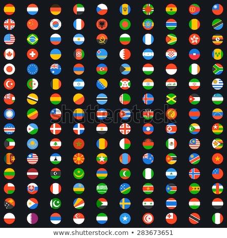 Brazil and Ukraine Flags Stock photo © Istanbul2009