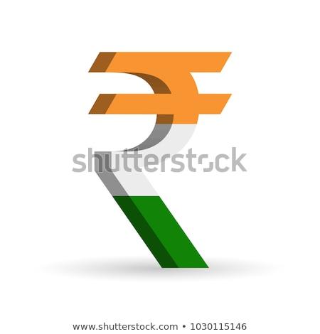 Rupee Sign Green Vector Icon Design Stock photo © rizwanali3d