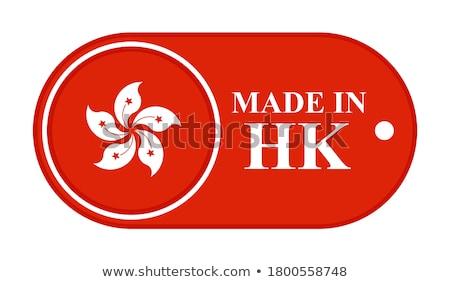 Hong Kong bandeira branco assinar carta Foto stock © tkacchuk