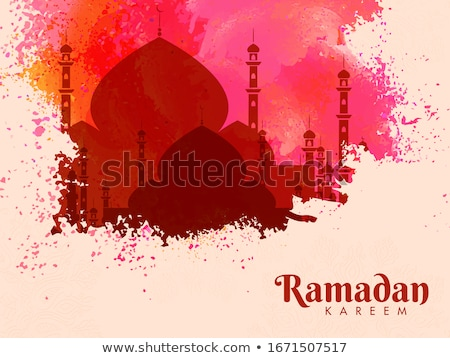 ramadan kareem background with watercolor effect Stock photo © SArts