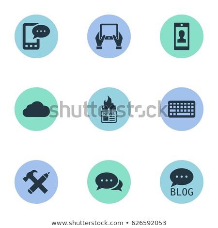 Hand Touching Company News Keypad. Stock photo © tashatuvango