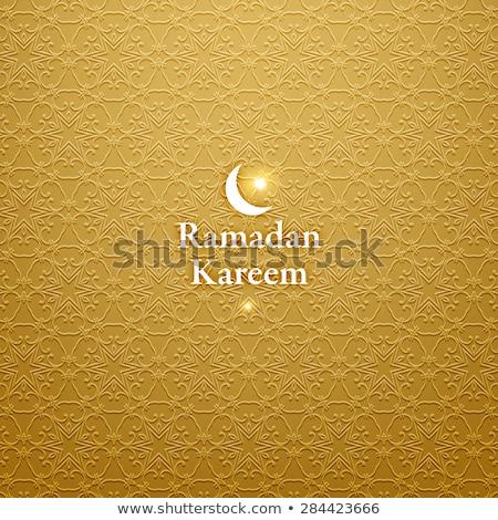 Arany hold mecset terv ramadán évszak Stock fotó © SArts