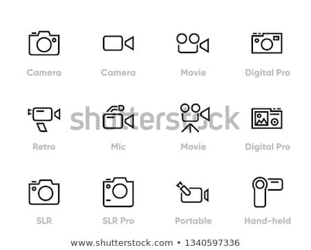 Távcső felszerlés ikon skicc illusztráció vektor Stock fotó © pikepicture