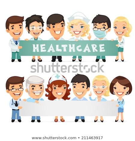 Doctors Presenting Empty Horizontal Banner Stock photo © Voysla