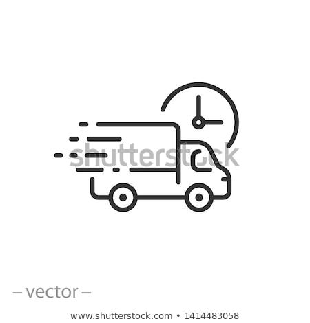 Gyors házhozszállítás ikon férfi doboz szürke Stock fotó © WaD