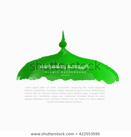 Kéz festett mecset felső zöld szín Stock fotó © SArts