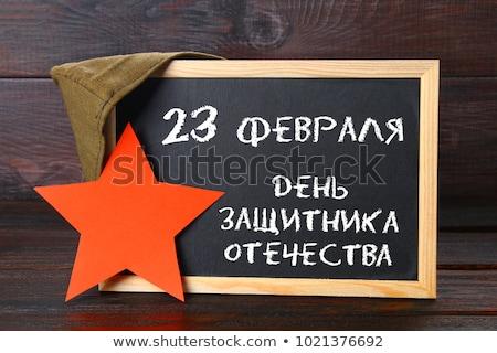 Calendario promemoria rosso star illustrazione vettore Foto d'archivio © orensila