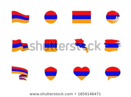 Армения сердце флаг вектора изображение дизайна Сток-фото © Amplion