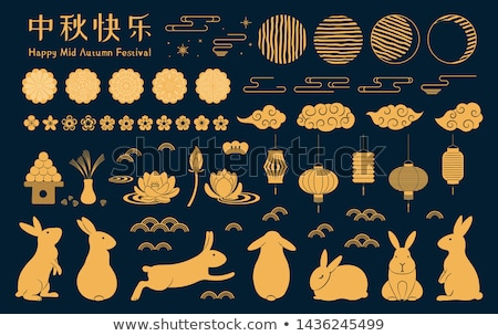 Stockfoto: Vector · chinese · asian · stijl · wolken · goud