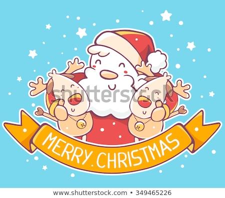 Stock fotó: Karácsony · új · év · legjobb · barátok · ölelés · háló · szalag