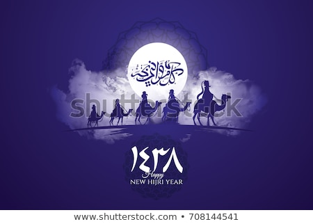 happy islamic new year festival banner design Stock photo © SArts