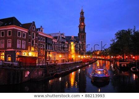 Stockfoto: Amsterdam Channels At Night
