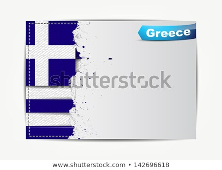 Stitched Greece flag with grunge paper frame for your text.  Stock photo © maxmitzu