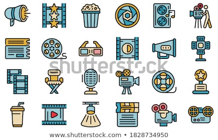 cinematograph stock photo © fisher