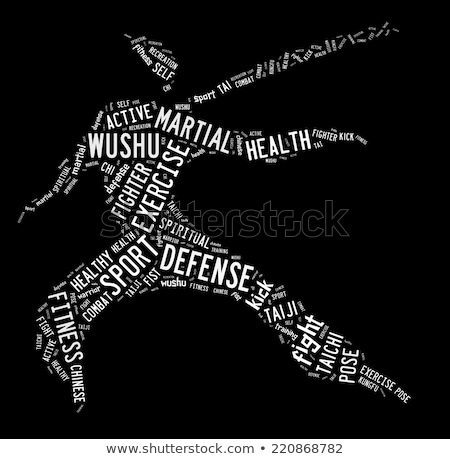 Stock photo: Wushu word cloud with white wordings