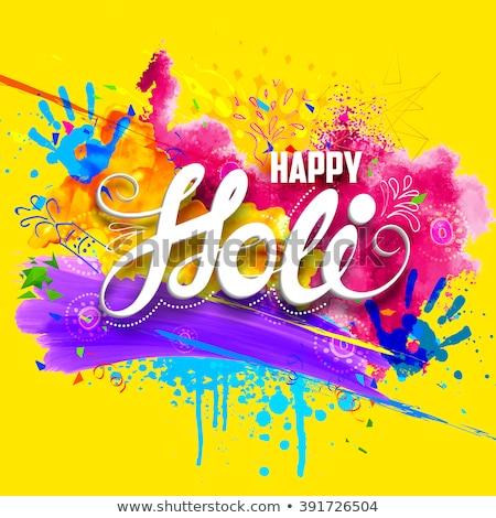 Abstract Colorful Holi Celebration Pichkari Festival Background Stockfoto © Vectomart