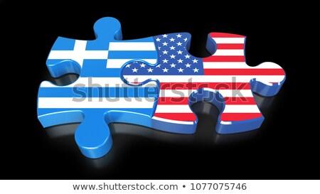 米国 ギリシャ フラグ パズル ベクトル 画像 ストックフォト © Istanbul2009