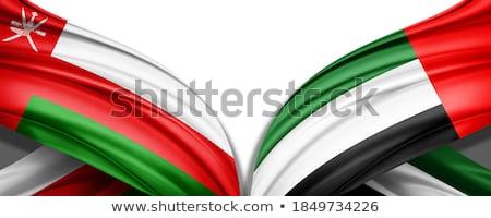 United Arab Emirates and Oman Flags Stock photo © Istanbul2009